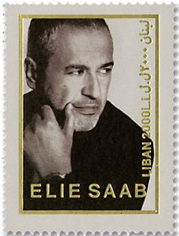 n° 590 - Timbre LIBAN Poste
