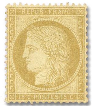 n°59* - Timbre FRANCE Poste