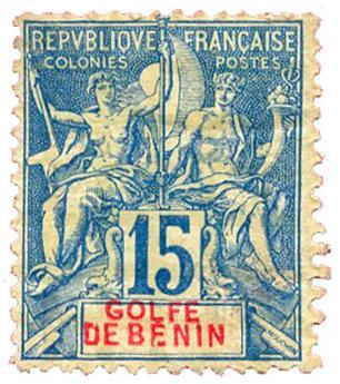 n°25* - Timbre BENIN Poste