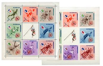 n°7D** et n°7D** ND - Timbre REPUBLIQUE DOMINICAINE Blocs Et Feuillets