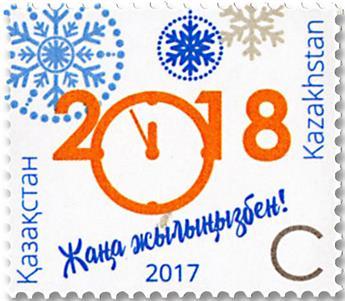 n° 806 - Timbre KAZAKHSTAN Poste