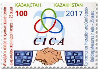 n° 811 - Timbre KAZAKHSTAN Poste