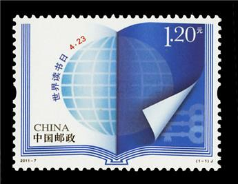 n° 4808 -  Timbre Chine Poste