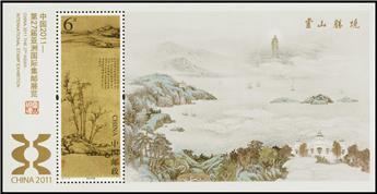 n° 169 -  Selo China Blocos e folhinhas