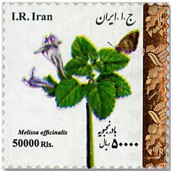 n° 3074 - Timbre IRAN Poste