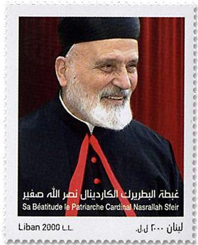 n° 597 - Timbre LIBAN Poste