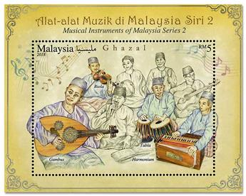 n° 231 - Timbre MALAYSIA Blocs et feuillets