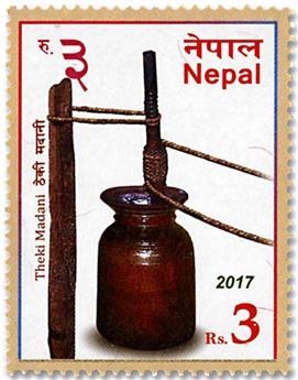 n° 1251/1252 - Timbre NEPAL Poste