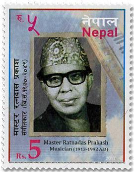 n° 1262/1267 - Timbre NEPAL Poste