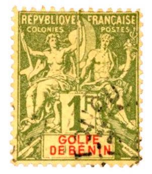 n°32 obl. - Timbre BENIN Poste