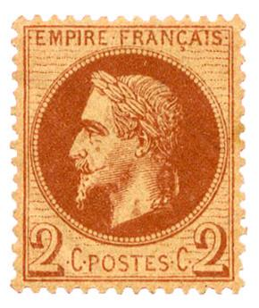 n°26A* - Timbre FRANCE Poste
