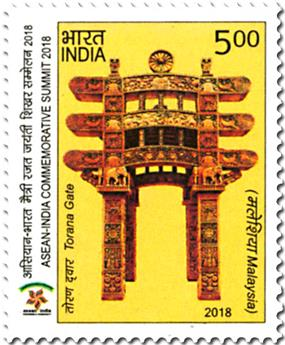 n° 3022/3032 - Timbre INDE Poste