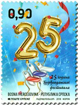 n° 688 - Timbre REPUBLIQUE SERBE (DE BOSNIE) Poste