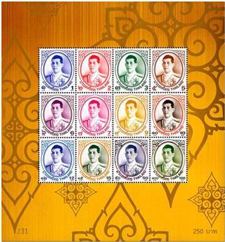 n° 351 - Timbre THAILANDE Blocs et feuillets