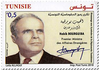 n° 1865 - Timbre TUNISIE Poste