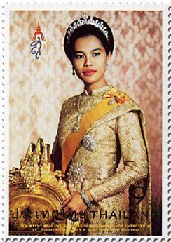 n° 3490 - Timbre THAILANDE Poste