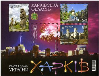 n° 145 - Timbre UKRAINE Blocs et feuillets