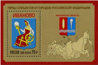 n° 449 - Timbre RUSSIE Blocs et feuillets