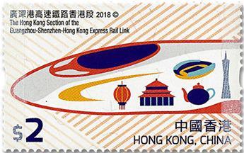 n° 1994/1997 - Timbre HONG KONG Poste