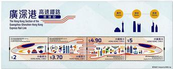 n° 323 - Timbre HONG KONG Blocs et feuillets