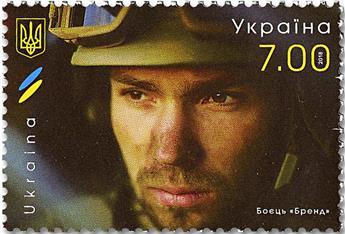 n° 1382/1383 - Timbre UKRAINE Poste
