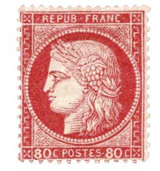 n°57* - Timbre France Poste