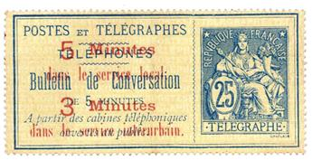 n°13(*) - Timbre France Téléphone