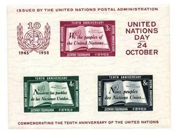 n°1** - Timbre ONU New-York Blocs et feuillets