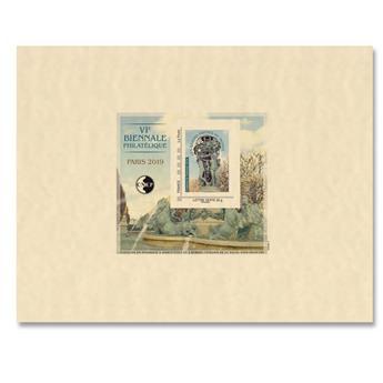 n° 80b- Timbre France CNEP (Epreuve de luxe)