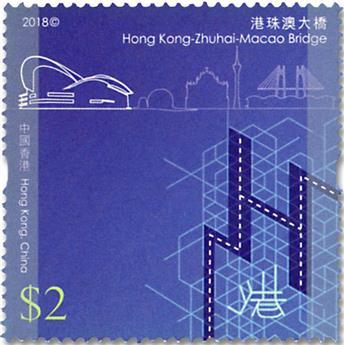 n° 2004/2007 - Timbre HONG KONG Poste