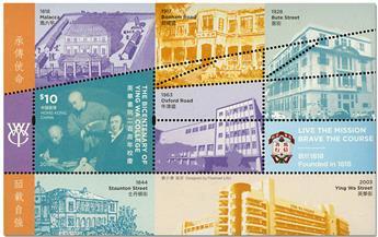 n° 326 - Timbre HONG KONG Blocs et feuillets