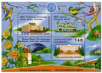 n° 105 - Timbre KAZAKHSTAN Blocs et feuillets