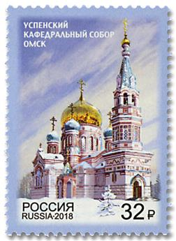 n° 7947 - Timbre RUSSIE Poste