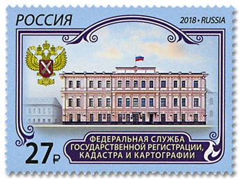 n° 7952 - Timbre RUSSIE Poste