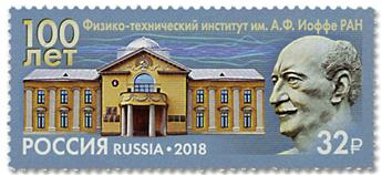 n° 7961 - Timbre RUSSIE Poste