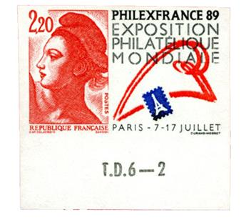 n°2524a** ND - Timbre FRANCE Poste