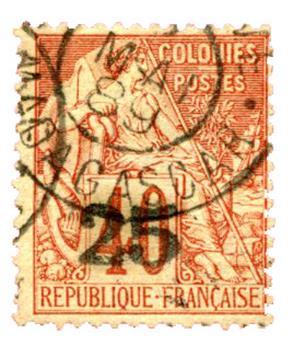 n°3 obl. TB - Timbre MADAGASCAR Poste