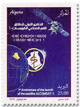 n° 1832 - Timbre ALGERIE Poste
