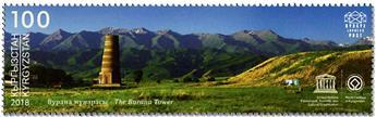 n° 91/92 - Timbre KIRGHIZISTAN (Kyrgyz Express Post) Poste