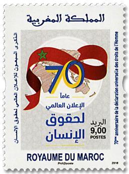 n° 1804 - Timbre MAROC Poste