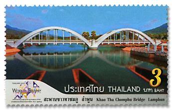 n° 3492/3496 - Timbre THAILANDE Poste