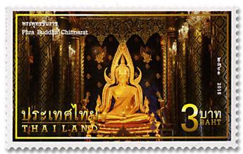 n° 3497/3500 - Timbre THAILANDE Poste