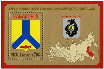 n° 454 - Timbre RUSSIE Blocs et feuillets