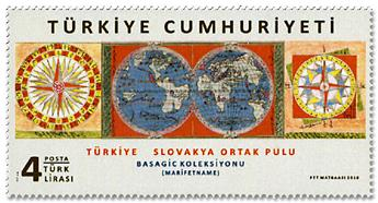 n° 3914 - Timbre TURQUIE Poste