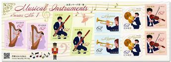 n° 9115/919 - Timbre JAPON Poste