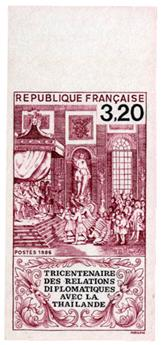 n°2393a** ND - Timbre FRANCE Poste