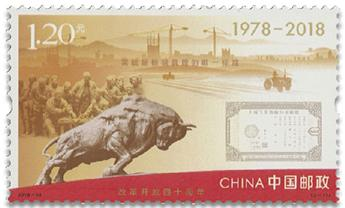 n° 5595/5596 - Timbre CHINE Poste