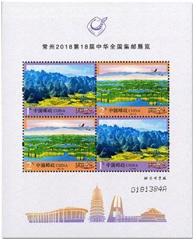 n° 215 - Timbre CHINE Blocs et feuillets