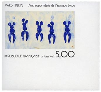 n°2561** ND - Timbre FRANCE Poste