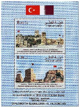 n° 58 - Timbre QATAR Blocs et feuillets
